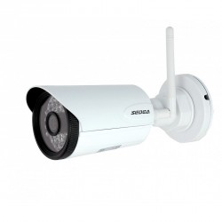 camera-ip-exterieure-hd-720p-sedea